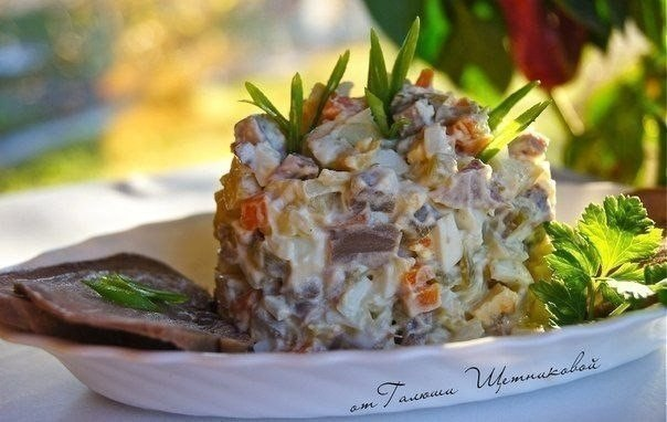 salat-s-yazyikom