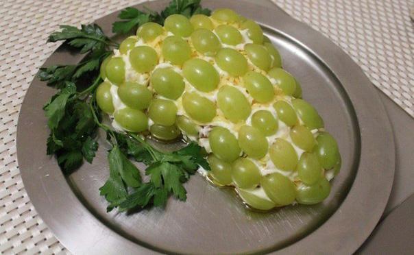salat-vinogradnaya-grozd