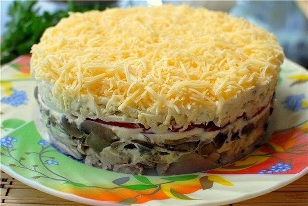 salat-toska