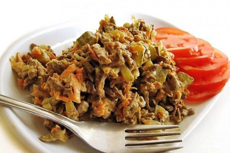 Салат из печени говяжьей с морковью рецепт с