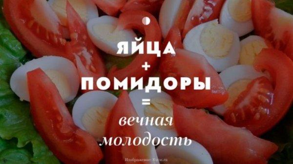 dietolog-nazval-15-sochetaniy-produktov-usilivayushhih-poleznoe-deystvie-drug-druga
